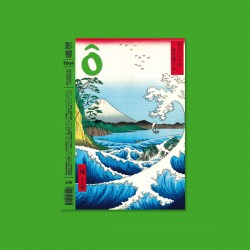 Eikyō 18 – Verano '15
