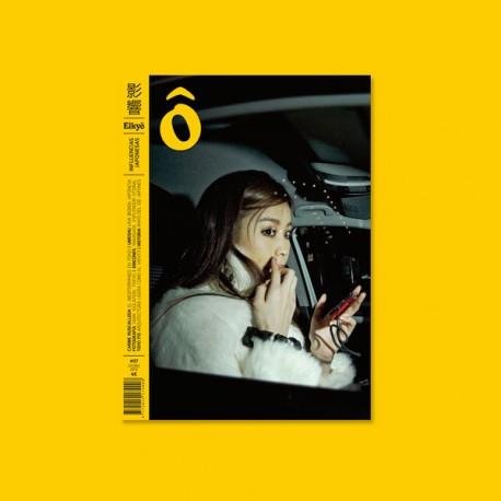 07 – Otoño '12