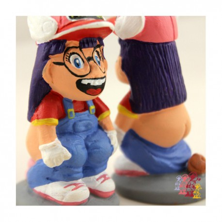 CAGANER ARALE