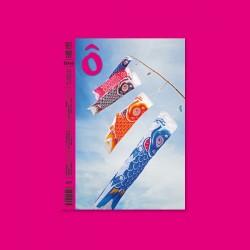 Eikyō 17 – Primavera '15
