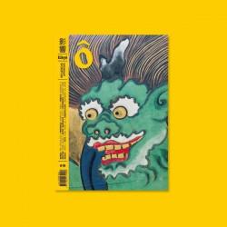 Eikyō 19 – Otoño '15