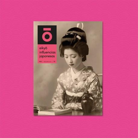Eikyō 40 – Primavera '21