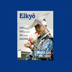 Eikyō 04 – Invierno '12