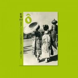 Eikyō 06 – Verano '12