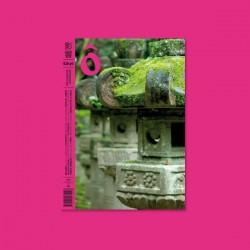 09 – Primavera '13