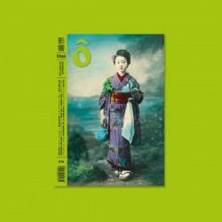 Eikyō 14 – Verano '14