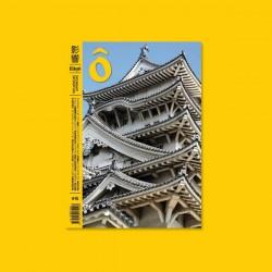 Eikyō 15 – Otoño '14